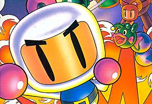 Super Bomberman 4